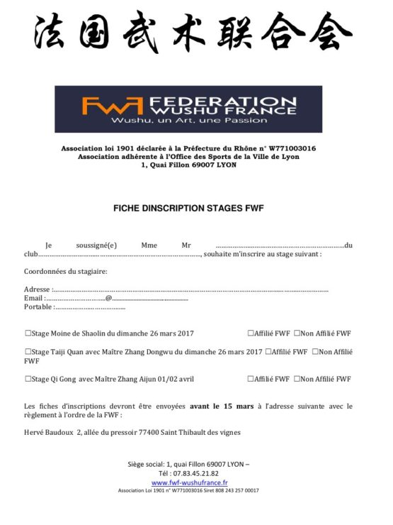 Fichier PDF Fiche d'inscription stages FWF.pdf