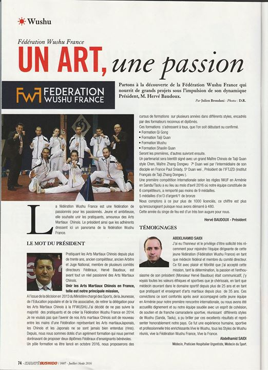 FWF - Fédération Wushu France added 2 new photos.