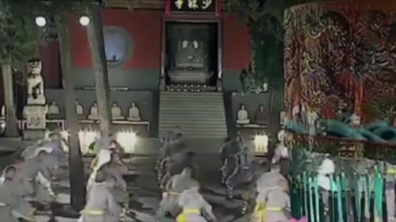 UK Shaolin Temple
